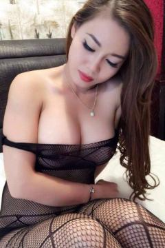 Amelia busty asian